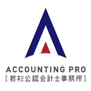 株式会社アカウティングプロのロゴ画像