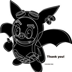 株式会社ビーツーエンジンのロゴ画像