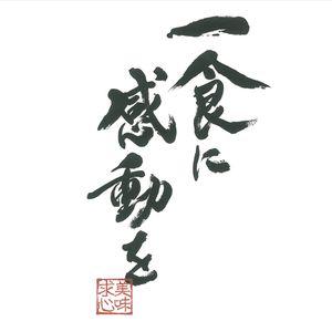 株式会社オカシオのロゴ画像
