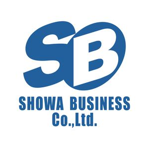 昭和ビジネス株式会社のロゴ画像