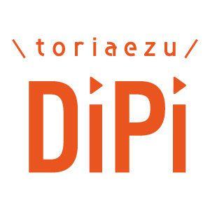 ディーピーアイ株式会社のロゴ画像