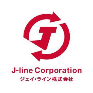 ジェイ・ライン株式会社のロゴ画像